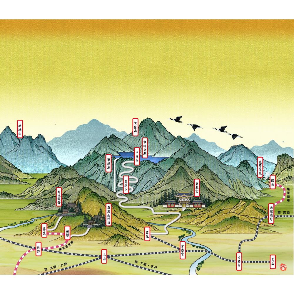 日光絵地図